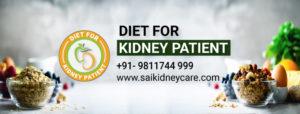 Diet For Kidney